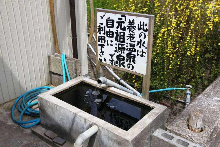 千葉 黒湯で有名な養老渓谷温泉