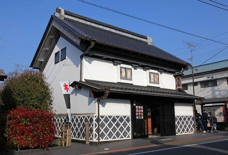 千葉県夷隅郡大多喜町 商い資料館