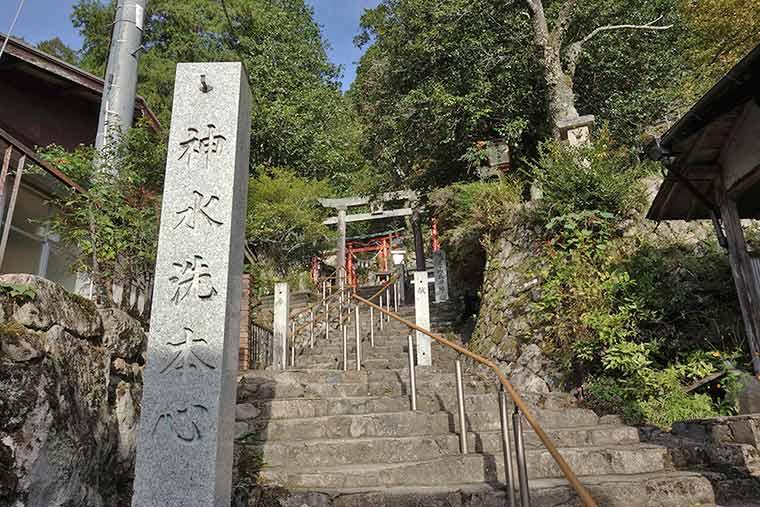 湯の山明神社