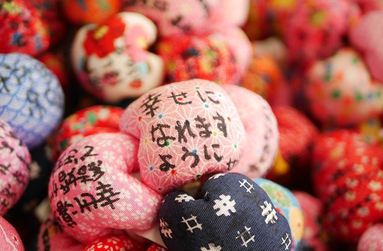 圓満寺のお結び玉祈願は女子旅やカップルに人気