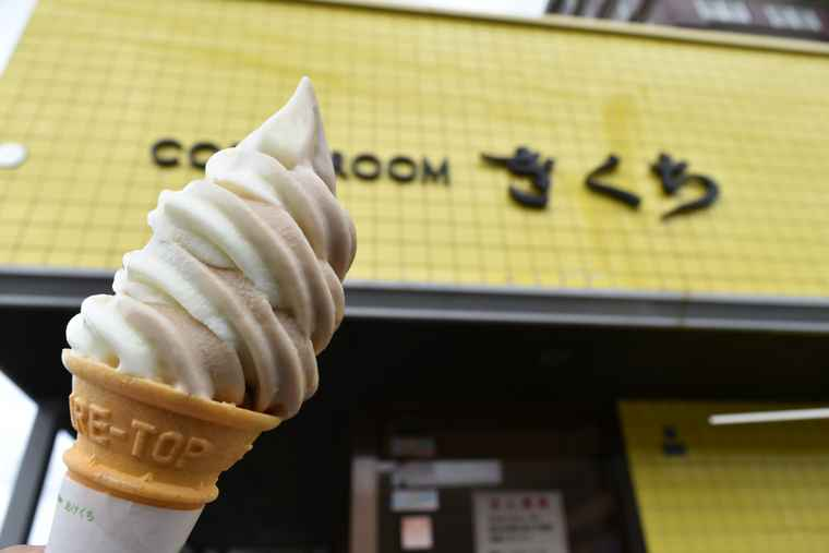 湯の川温泉 コーヒールームきくちのソフトクリーム