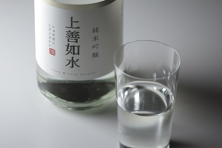 白瀧酒造の看板商品「上善如水 純米吟醸」