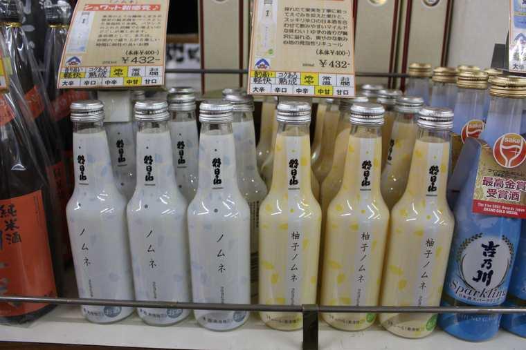 タカハシヤ 柚子ノムネ