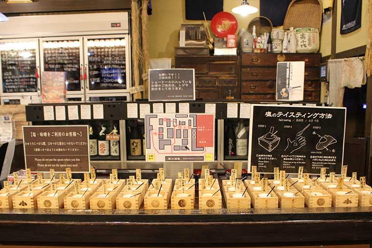 ぽん酒館 唎酒番所 塩のテイスティング