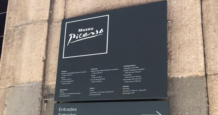 ピカソ美術館