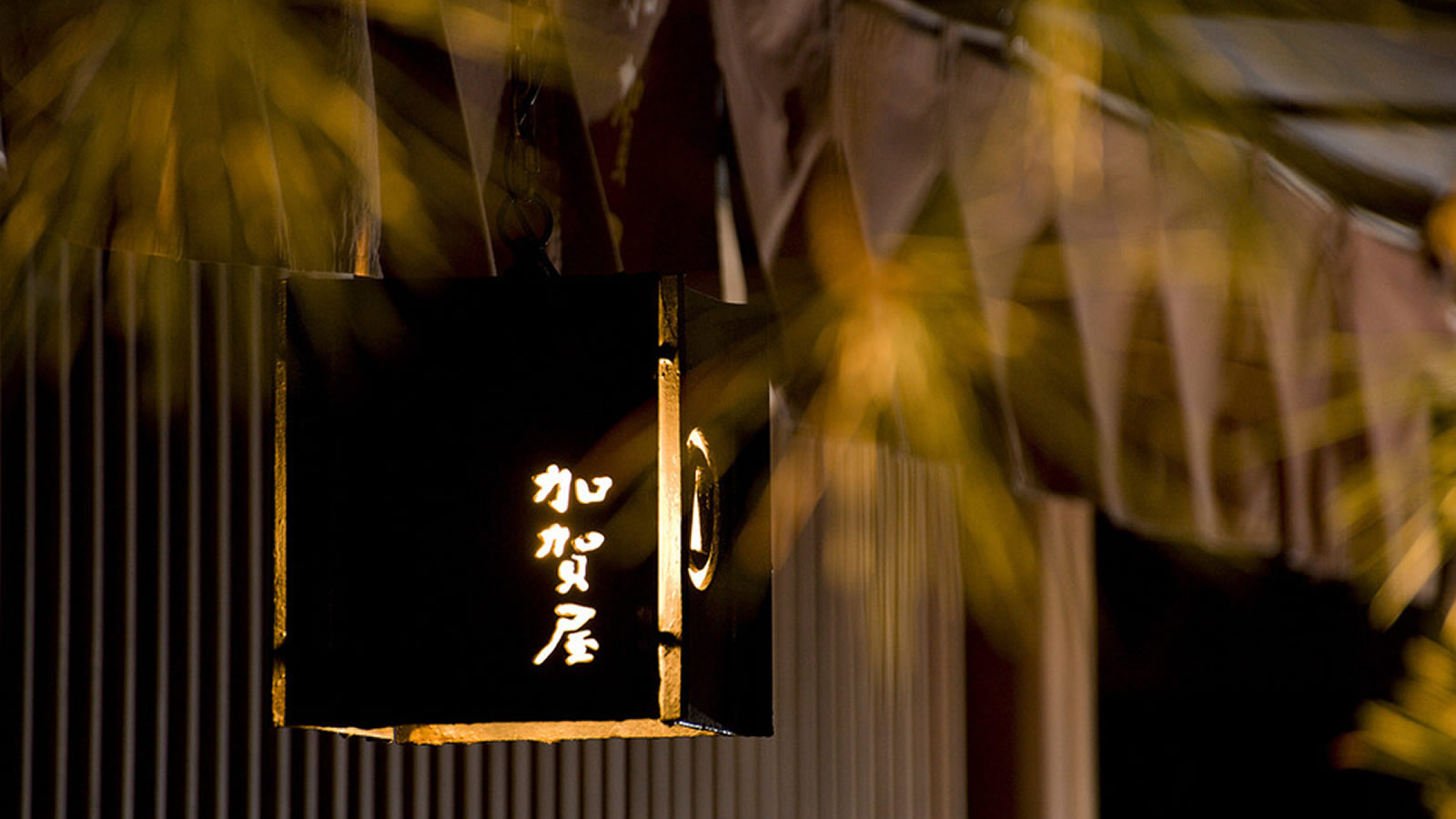 Top Ryokan : 9 hôtels traditionnels japonais à travers le Japon