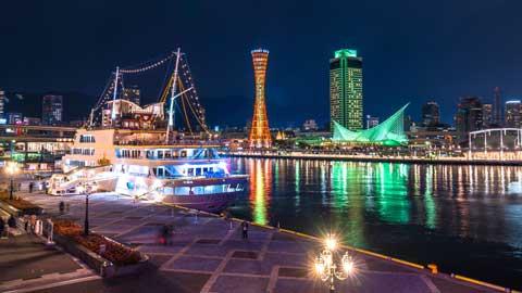 神戸の人気ビジネスホテルランキングTOP10