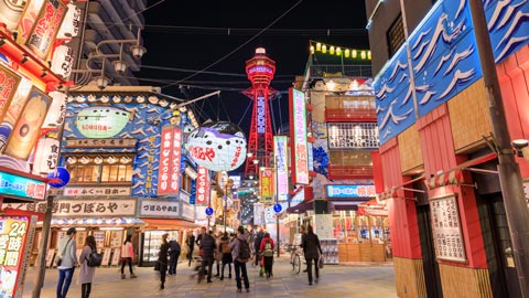 大阪の人気ビジネスホテルランキングTOP10