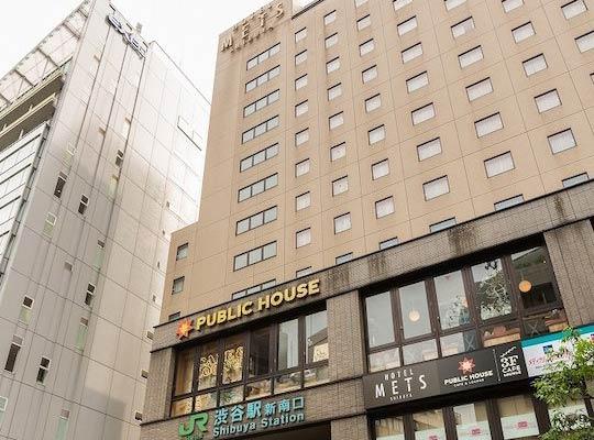 渋谷 駅 近く の ホテル