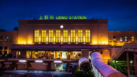 上野駅周辺の人気ビジネスホテルランキングTOP10