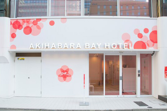 女性だけが泊まれるカプセルホテル 秋葉原BAY HOTEL(秋葉原ベイホテル)