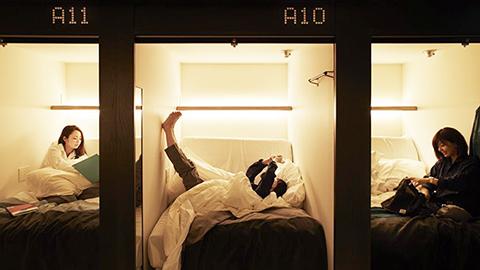 渋谷の人気カプセルホテルランキングTOP5!新しくておしゃれな施設も