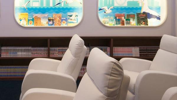 スパ&カプセルホテル グランパーク・イン横浜