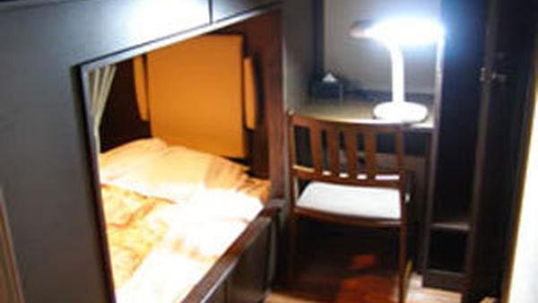 リゾートカプセル桜木町(BBHホテルグループ)
