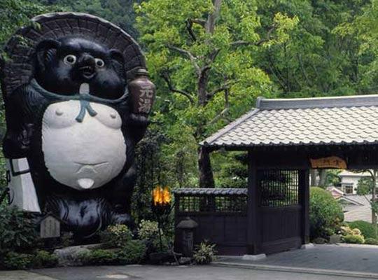 厚木飯山温泉 元湯旅館