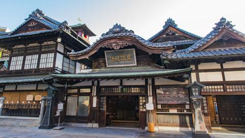 道後温泉の人気ホテル・旅館ランキング【GoToキャンペーン対象】