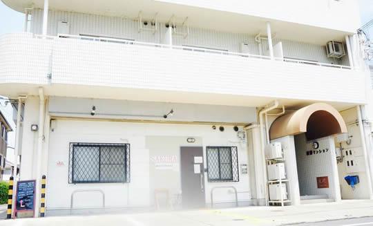 サクラゲストハウス <京都府>