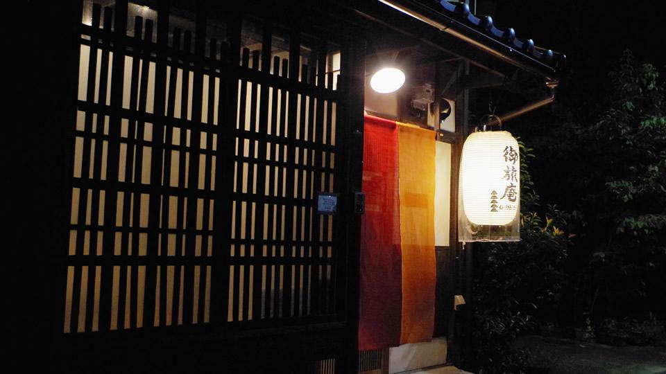 京都で格安宿泊なら!京都人気ゲストハウスランキング