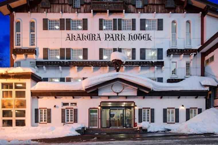 赤倉温泉 赤倉パークホテル