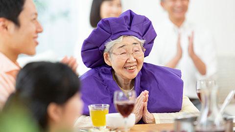 還暦 喜寿 米寿などお祝い旅行におすすめ!長寿祝いプランが人気の宿TOP10