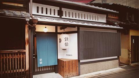 京町家一棟貸しランキングTOP10!3密を避けた京都風情を満喫する滞在