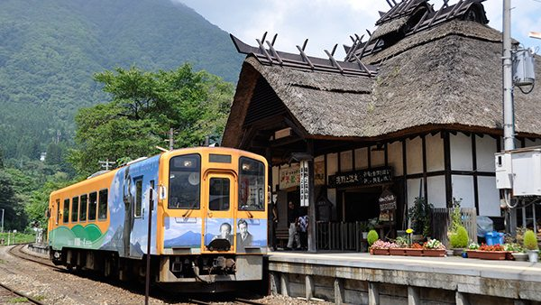 The Aizu Railway