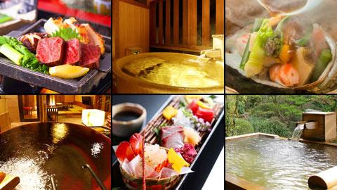 全国エリア別!お部屋食&露天風呂付き客室プランが人気の温泉宿