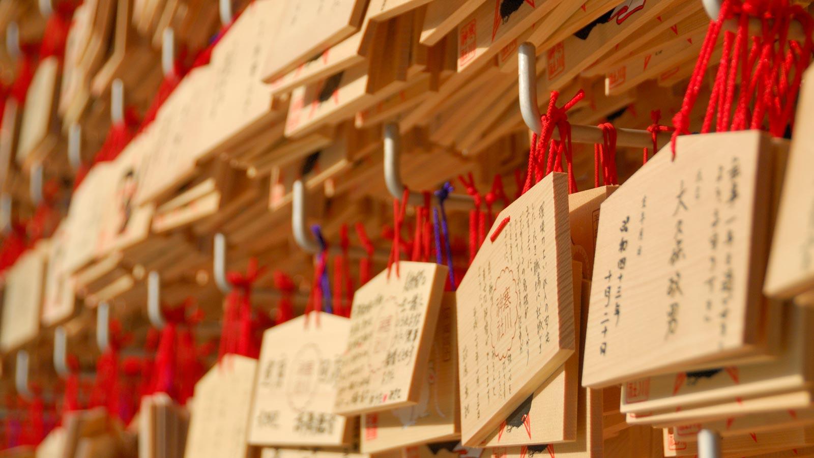 初詣ランキング発表!初詣におすすめの寺社