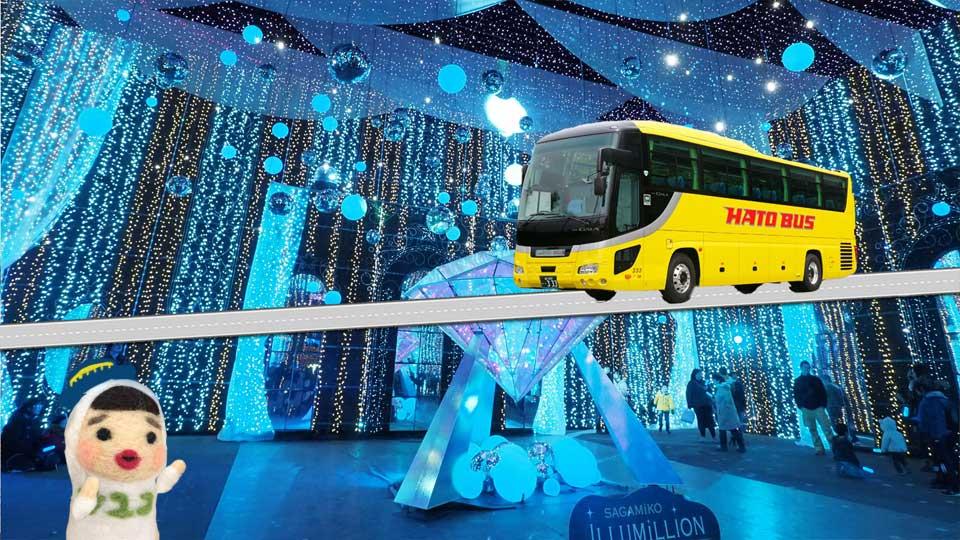 2017年冬のお出かけに!はとバスの夜景ツアーランキング