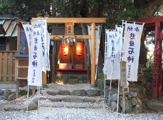鳥羽温泉郷 神明神社(石神さん)