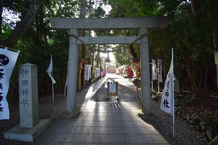 鳥羽温泉郷 神明神社 石神さん