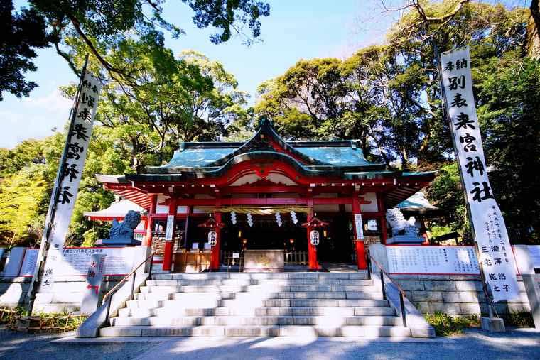 熱海温泉 来宮神社
