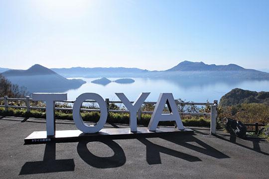 サイロ展望台から眺める洞爺湖