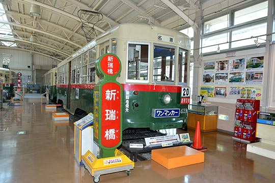 レトロでんしゃ館(名古屋市 市電・地下鉄保存館)