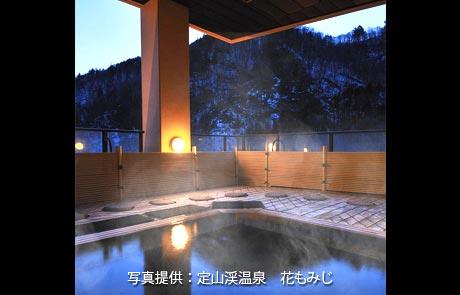 定山渓温泉(北海道)