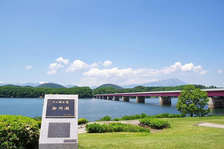御所湖と繋大橋