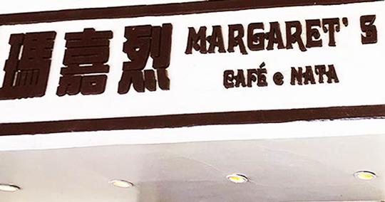 マーガレット・カフェ・イ・ナタ