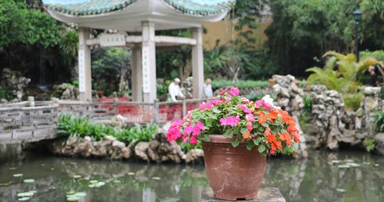 ロウ・リム・イオック庭園