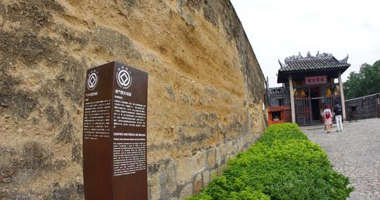 旧城壁・ナーチャ廟