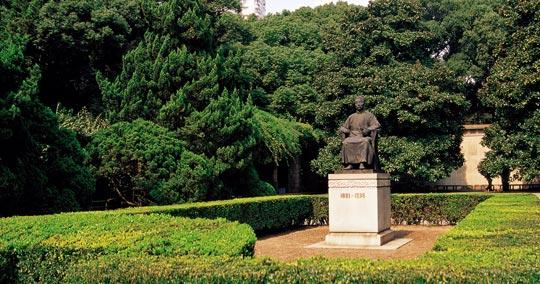 魯迅公園(ルーシュンゴンユエン)