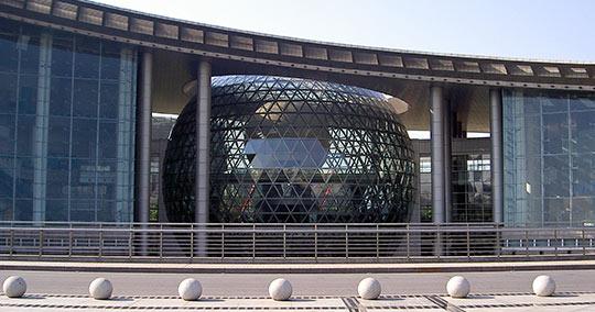 上海科学技術館