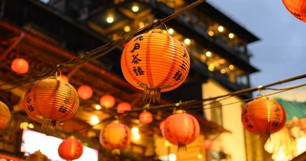 【おうちで海外気分】旅行ガイド:台湾