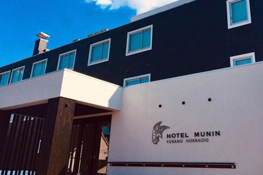 Hotel Munin Furano(ホテル ムニン フラノ)
