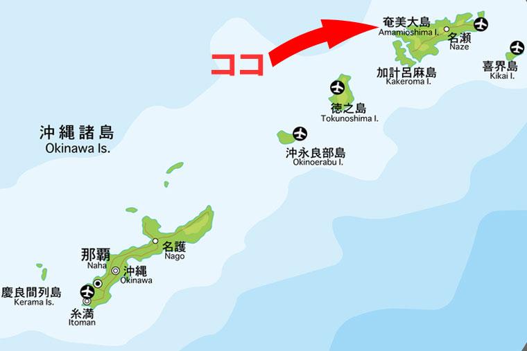 奄美大島 地図