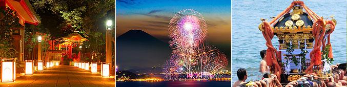 江の島のイベント