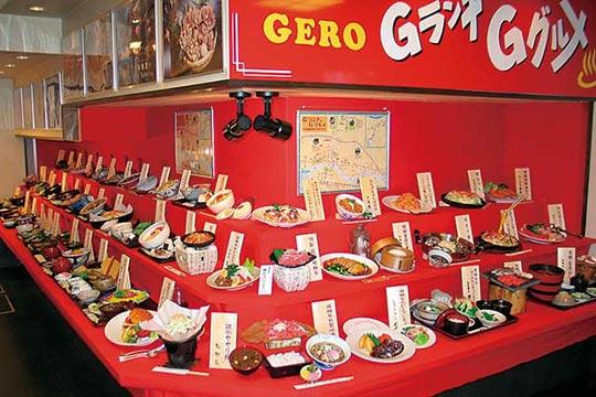 ギャラリー「食の館」