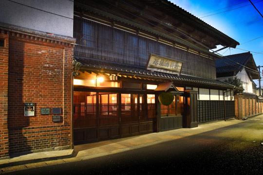 八戸酒造株式会社