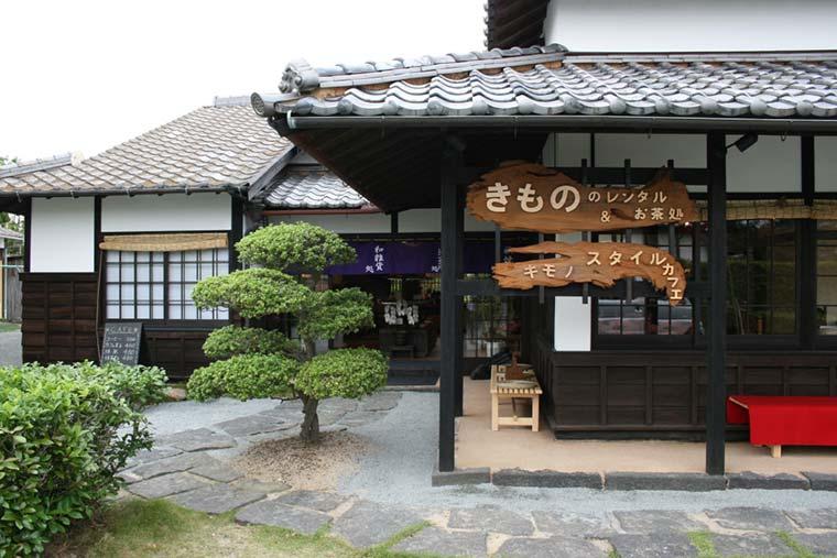 Kimono Style Café