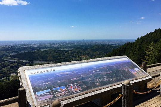 滝沢展望台
