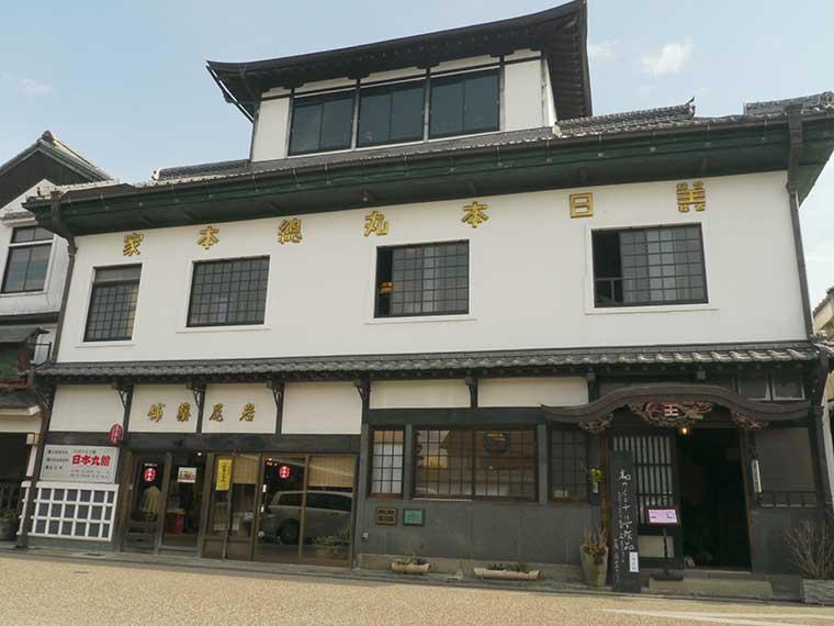 豆田町 岩尾薬舗 日本丸館